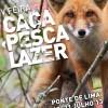 5ª Feira de Caça, Pesca e Lazer de Ponte de Lima – 19-21 de julho 2013
